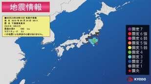 防災情報 発生時のみ地震