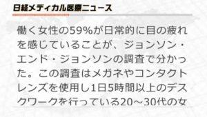 日経メディカル医療ニュース